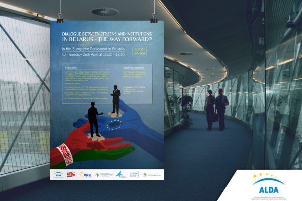 Diseño gráfico cartel politica